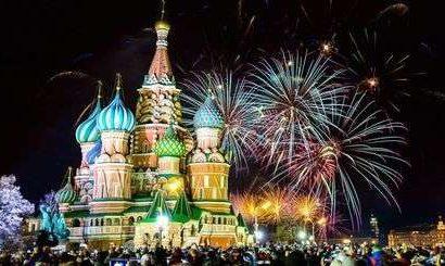 ng-moskva-455h245