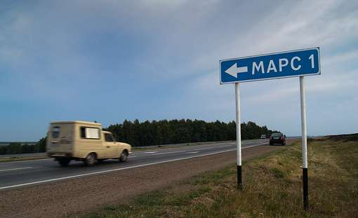 туры по Белоруссии